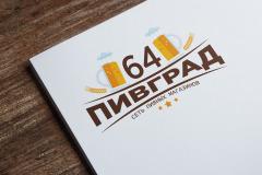 Пример логотипа их нашего портфолио. Мы предлагаем Создание логотипов для любых направлений деятельности